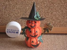 かぼちゃ置物1
