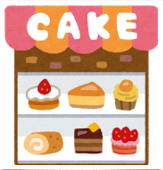 ケーキ3-2