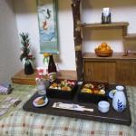 ドールハウスの日本の和室の作り方PART2(正月編)