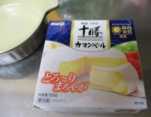 チーズ焼き3-70