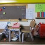 100均商品でドールハウス「2年1組の教室」の作り方Part1