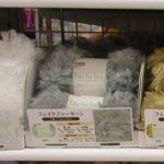 2016ダイソー毛糸フェイクファーヤーンは大人っぽく野生的!