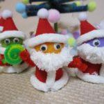 クリスマスの飾り ダイソー商品で簡単サンタの作り方